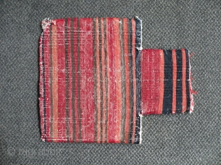 Antique Baluch Saltbag