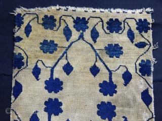 Antique Tibete Rug Fragment