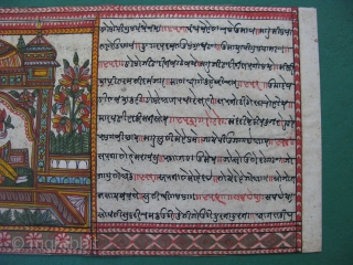 Antique Rajasthan manuscript leaf, India ca. 18thC / 19thC, hand painted gouache and ink on fibrous paper, Kishangarh style, a lady with henna stained hands, reclining on pillows ( Radha ?), in  ...