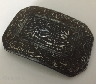 Central-Asia Antique from Afghanistan Copper İslamic Belt Buckle Best condition ! Circa - 1900 or earlier Size - Lenght : 10 cm - Height : 7 cm Thank you for visiting my  ...