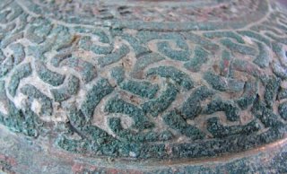"""ISL_0170  Central Asian Bronze Lampstand with Shade and Related Lamp, 12th Century, 24"""" Tall,  This is an extremely rare example of a 12th Century lampstand complete with its original shade.  ..."""