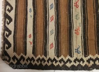 "Caucasian Kazak Kilim, 19th Century Size:206x100 cm 6.9""x7.3"""