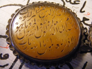 Museum Quality Mughal Yellow Agate Bazuband inscribed with Koranic