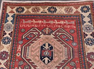 "Armenian Lenkoran fragment inscribed Lusinia Tanielov in the year 1903. 3'9""x6'0"""