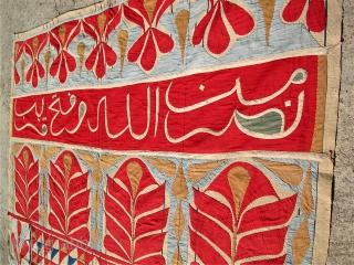 Ottoman Egyptian applique panel