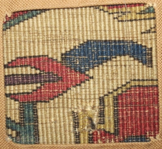 Rug fragment, 60 x 20 cm, age: 17th?, 16th?,15th? Who knows! But it is clearly older than me. And for sure more attractive
