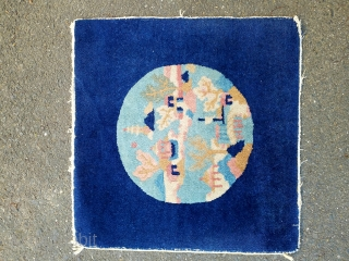 "Nichols chinese squarish mat - about 19"" x 18"" with beautiful color and thick pile."