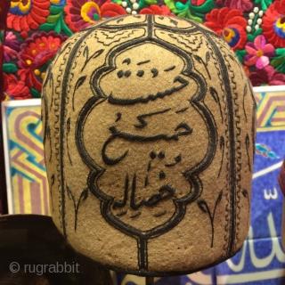 Persian Dervish hat,silk embroidery on felt.high 20 cm