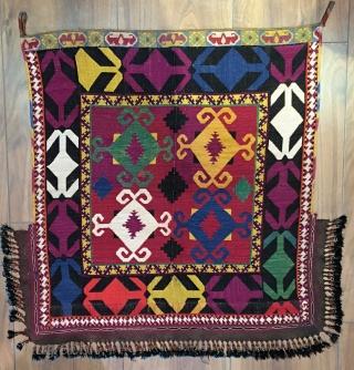 Uzbek Lakai cross-stitch embroidery ,silk.size 60x57 cm