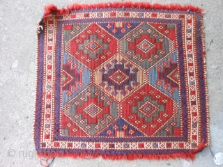Persian Shah Savan Verneh Bag face, late 19th century, 1-6 x 1-7 (.46 x .48), rug was hand washed, good condition, ends frayed, weft wrapping, plus shipping.