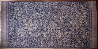 Sumatra | Calligraphic batik with birds (batik tulisan Arab burong)