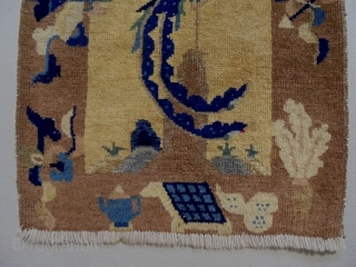 Chinese Rug Size: 62x113cm made in period 1910/20