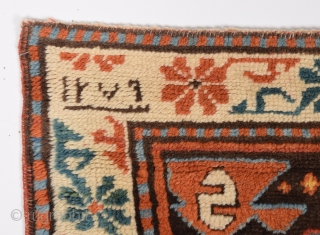 Unusual Caucasian Moghan? Rug dated 1279/1863 size 120x205 cm