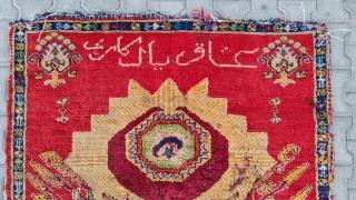 Size : 130 x 180 (cm), West anatolia, Ushak .