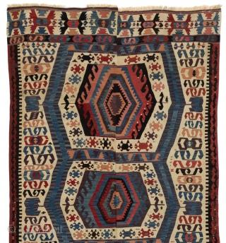 "Antique Anatolian Kilim from Afyon Area, ca 1800, 5' x 12'2"" (151x372 cm)"