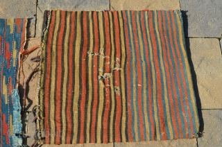 """Wonderful early Soumac bag, complete, though apparently separated at birth.  Measures 23"""" x 21"""" and 23"""" x 32 1/2"""".  Would like to sell both together, though would consider separate sales."""