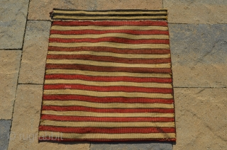 """Beautiful early slit tapestry bag, wonderful condition, good age.  Measures 23"""" high x 20"""" wide."""