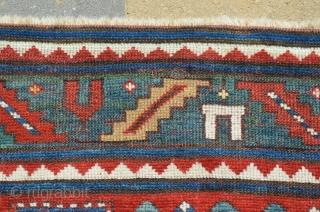 "Karachopf Kazak, measures 5' 5"" x 7' 7"", end and field restoration, re-edged, a beautiful rug."