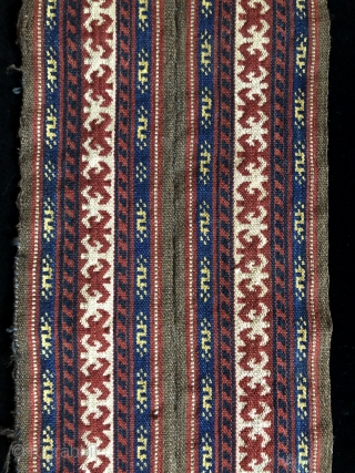 Central Asian warp-faced tentband fragment, 19th century.  This is either a Khirgiz or Uzbek band??  I collected Central Asian flatwoven tentbands when they were unusual.  Such things are not  ...