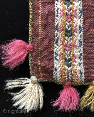 Tutorial part 5 – Two more coca bags from the Bolivar region.   Bolivar is one of the largest weaving regions in Bolivia.  The general style of Bolivar textile design is  ...