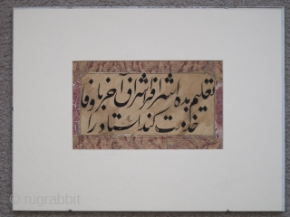 """Ottoman calligraphic paper folio, possibly a qit'ah, written in Persian in nasta'liq script with a proverb, """"Give to the noble one (sharif)...  The size of the actual piece is apx. 9""""x5"""". It  ..."""