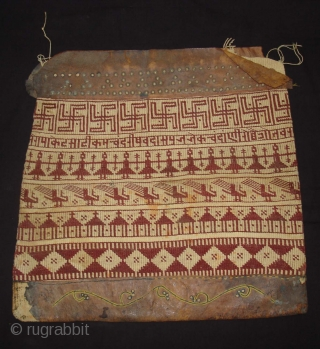 Camel Trapping Bag(Cotton) From Shekhawati District of Rajasthan, India.Its size is 50cmX53cm(DSC02097 New).