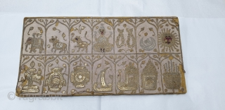 Sutra Book Cover An Jain Aari Mochi (Real Zari) Embroidery on the Satin Silk,Embroidery From Kutch, Gujarat. India.Showing When Mahavira was born his mother Trishala, During her pregnancy,Mother was believed to have  ...