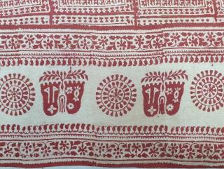 Ramavali Shawl, Hand Woven Khadi Cotton, Line as Devanagari Inscription. Repeated as Shri Ram-Jai Ram-Jai Jai Ram. From Historic Hindu Temple Of Dwarka Saurashtra Gujarat. India. Natural Colors c.1900. Its Size is  ...