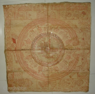 Tantrik Path or Devi Path,From Gujarat India.Inscribed all over with Yantra and Mantras,these works were painted entirely by the Tantriks priests(Sadhakas)for the personal worship and for attaining spiritual powers(Siddhis),Made on Paper,Condition is  ...