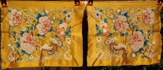 Chinese Textile Fragment, probably imperial, 26 x 31, each ; Price upon request