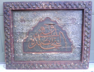 painted panels from the inside of a house , 19th c Ottoman sold individually