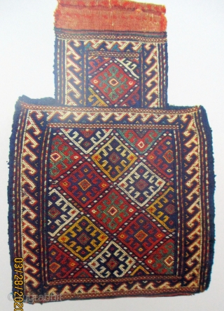KURDISH QUCHAN CHANTEH -- a small bag used to store precious items such as jewellery. It dates from the 1930s and is the work of a Kurdish group in the Quchan region  ...