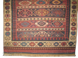"Sumak bag face, circa 1915 antique. Collector's item, Size: 60 x 53 (cm) 2'  x 1' 9""  carpet ID: SA-1111