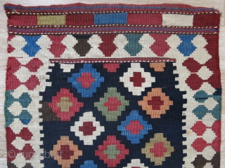 Shahsavan kilim bag face, camel hair warps. Very small fuchsine. Late 19th century.