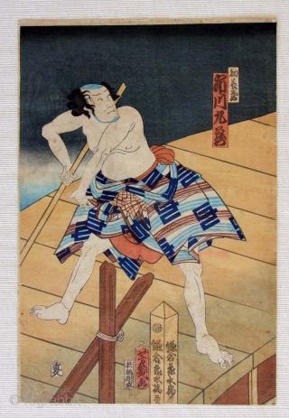 Two Japanese Woodprints by Utagawa Yoshiiku (1833-1904) Good Condition Each one 25x37cm 1863 Ichimura Kakitsu IV (市村家橘) playing Akebono Genta (曙源太) and Ichikawa Kuzō III (市川九蔵) in the role of Maboroshi Tanizo (幻長蔵) in the kabuki  ...