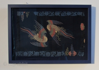 Gold brocaded silk fragment- Kangxi period.