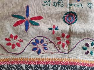 Antique kantha west bengal, quilt, India