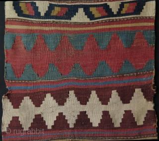 """Shahsavan kilim fragment. Size: 26"""" x 75"""" - 67 cm x 190 cm."""