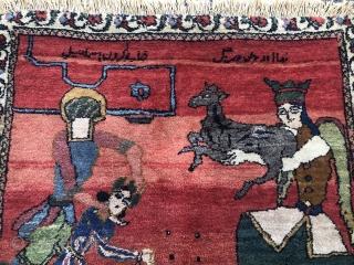 """إِنَّ هَٰذَا لَهُوَ الْبَلَاءُ الْمُبِينُ / """"This was certainly an evident test."""" (37:106) Antique Bidjar rug displaying a Quranic scene: Abraham was ordered to sacrifie his son Ismail. Size: 63x50cm /  ..."""