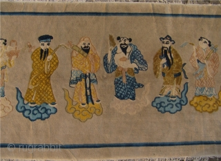 Very nice Chinese Peking pictorial rug. Circa 1920. Size: ca 245x105cm / 8'1'' x 3'5'' www.najib.de