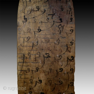 Old wooden Islamic school writing board from Timbuktu - Mali, Africa  Size: 45 cm  x 18 cm -    -- Shipping by recorded mail is including Paypal and Moneybookers accepted as  ...