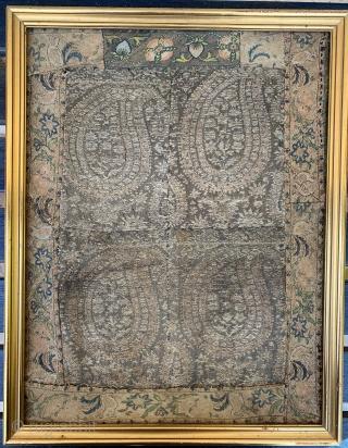 persian safavid brocade fragment.