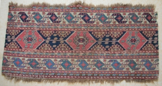 Ramadhan special: Southern caucasus mafrash side panel, 96 x 46 cms, brown wool warps, wool extra weft wrapping but cotton foundation wefts, extensive oxidisation in the dark brown; all good colours, no  ...