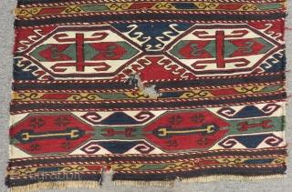 Antique Shahsevan Sumak Mafrash Size.58x55 Cm