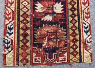Mid 19th Century  West Anatolian megri fragment Rug Size.96x57cm
