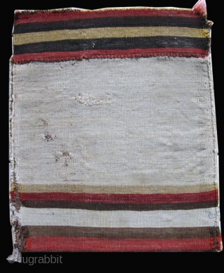 """Shahsavan or S. Caucasian bag, 1'7"""" x 1'6"""", in excellent condition with natural dyes and a powerful graphic design."""