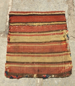The most sought after sort of shahsavan weaving