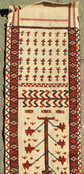 Early Tekke tent-band fragment, very good condition, 19th. century,79'' X 11 1/2''(200 X 29 cms)