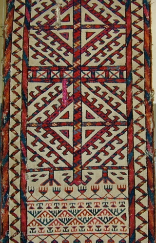 Salor tent-band fragment with red and yellow silk, 19th. century, 93'' x 15''.