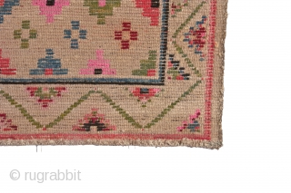 "Tibetan saddle top E20thC published in ""Secrets of Tibetan Weaving"""